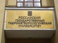 Леонид Матвеев, 18 августа , Санкт-Петербург, id13873730