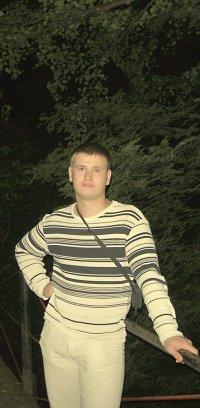 Александр Коробов, 5 февраля 1983, Нижний Новгород, id16305833