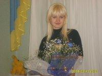Марина Пахомова, 8 октября , Оренбург, id20932781