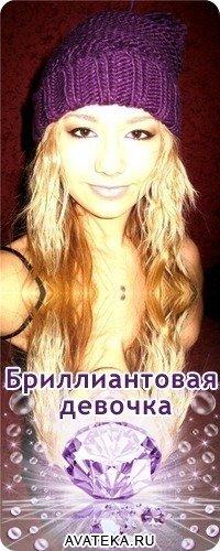 Лера Козлова, 22 января 1988, Москва, id28768746