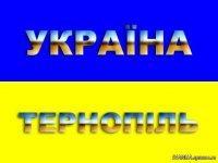 Ivan Kylnk, 6 июня , Тернополь, id43877540