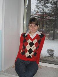 Анна Игнарева, 19 июня 1991, Тюмень, id70951141