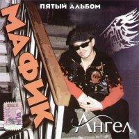 Dghjy Rtrtggb, 3 июня 1987, Сыктывкар, id85778177