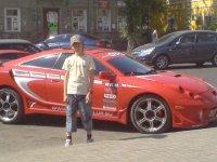 Никич Ник, 12 ноября 1997, Череповец, id90142080